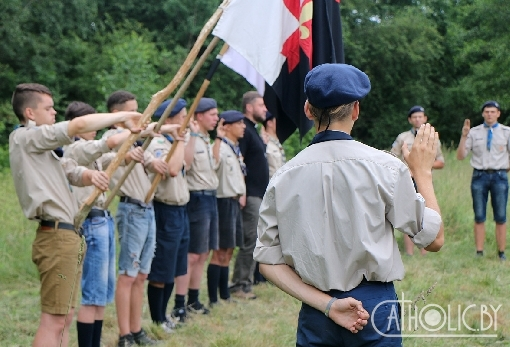 images/previews/news/2018/07/8372/p-2018-07-09-scouts-022-cb.jpg